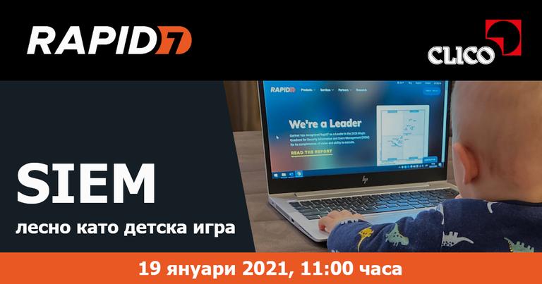 Rapid7 InsideIDR upcoming webinar